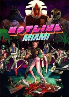 Горячая линия Майами