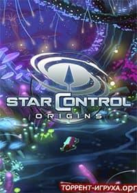 Star Control Origins