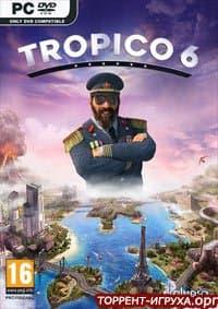 Tropico 6 (Тропико 6)