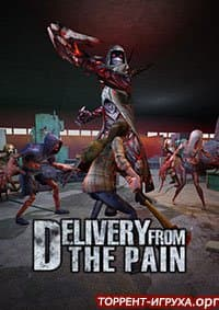 Delivery From The Pain