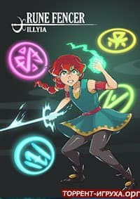 Rune Fencer Illyia