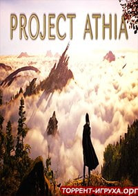 Forspoken (Project Athia)