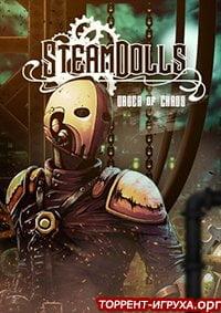 SteamDolls - Order Of Chaos