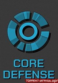 Core Defense