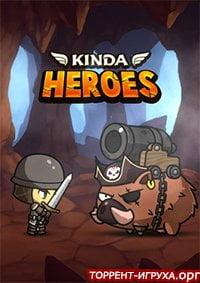 Kinda Heroes