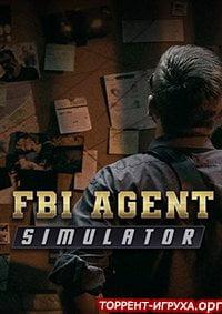 FBI Agent Simulator