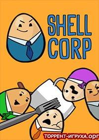 Shell Corp