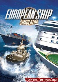 European Ship Simulator (Remastered)