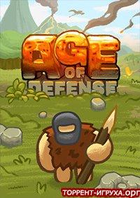 Age of Defense