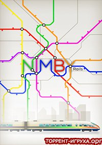 NIMBY Rails