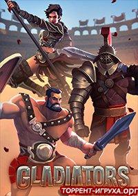 Gladiators The Unconquered