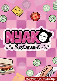 Nyako Restaurant