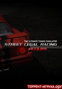 Street Legal Racing Redline v2.3.1