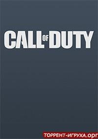 Call of Duty Vanguard (2021)
